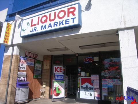 Liquor store exterior can cups force out liquor stores in north long